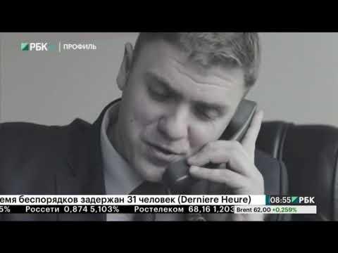 Профиль. Михаил Мамонов, управляющий директор РЭЦ по международному продвижению торговли