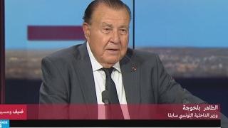 الطاهر بلخوجة.. وزير الداخلية التونسي في عهد الرئيس الراحل الحبيب بورقيبة ج2