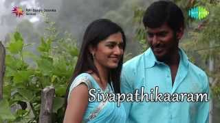 Sivappathigaram | Vishal, Mamtha | Tamil Movie Audio Jukebox