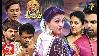 Baixar ETV Ganapathi Bappa Morya | ETV Special Event | 16th April 2020 | Full Episode | ETV Telugu