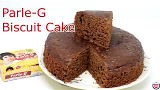 कड़ाई में बिस्कुट केक बनाने की सरल विधि ||Parle-G Biscuit Cake Recipe in Hindi