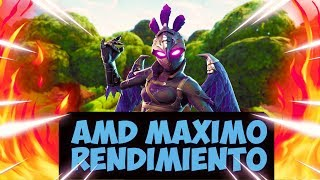 !3 SECRET Tricks to SET UP AND INCREASE FPS IN AMD New Method (2019)FORTNITE,PUBG,LOL