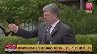 порошенко обещает снизить цены на газ 2017год