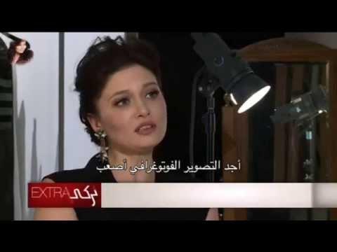 "Interview on Nurgül Yeşilçay for the program ""Extra Turki"" ~ 06.03.2015 ~"