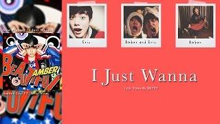 AMBER(엠버) - I Just Wanna (feat. 에릭남) Lyrics