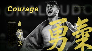 Judo Values - Courage