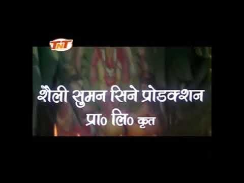Bhojpuri aarti ki jai raja RAM Chandra ki jai ho......
