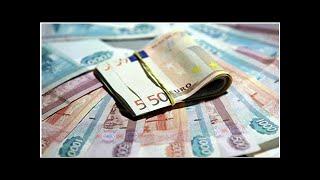 Смотреть видео Официальный курс евро во вторник увеличился до 73,33 рубля онлайн