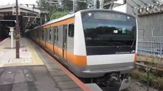 中央線快速E233系 四ツ谷駅発車&到着