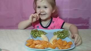 Пальма из фруктов.Детское творчество.Учусь готовить.Детский канал-расти вместе с нами.
