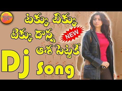 Takku Tikku Jeans Pant Dana  Dj Song   New Folk Dj Songs   Telugu Folk Dj Songs   Telangana Dj Songs