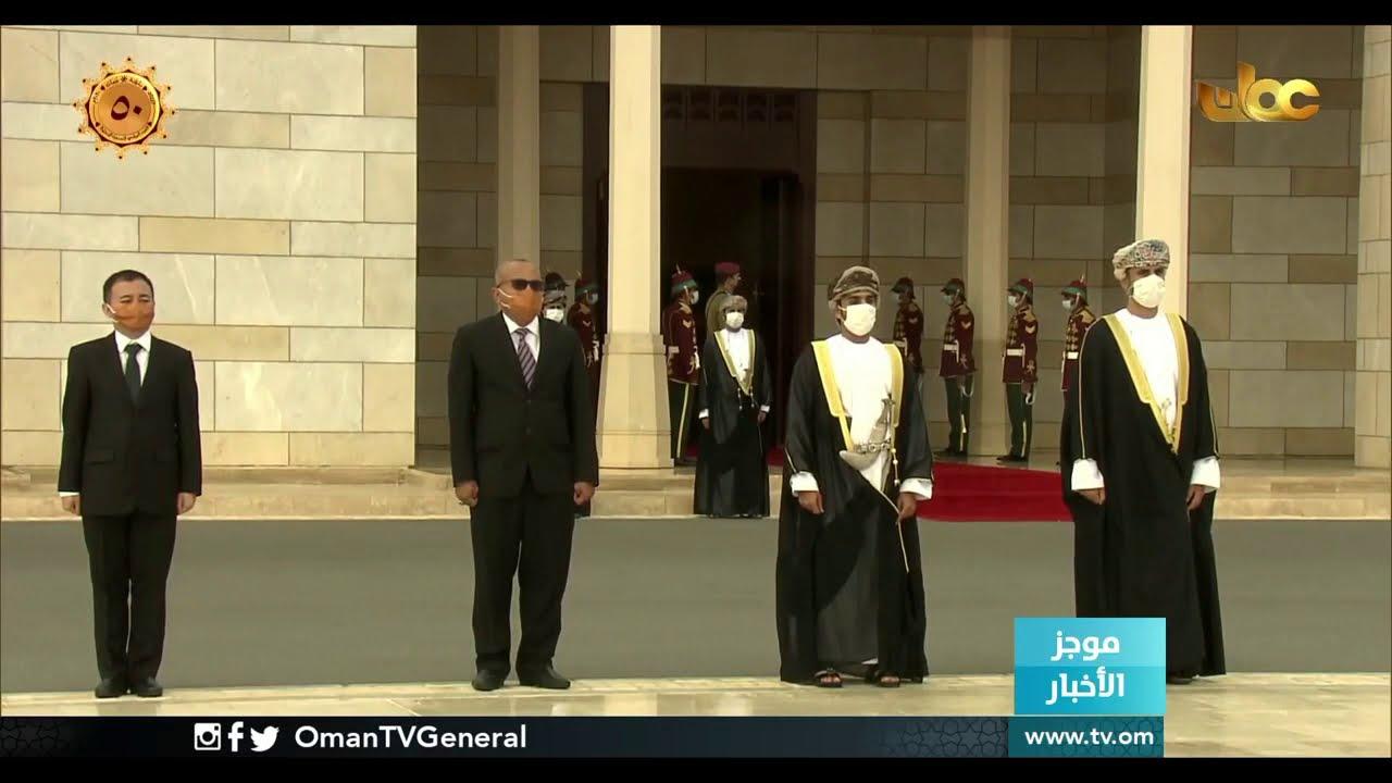 جلالة السلطان يتقبل أوراق اعتماد من سعادة السفير  جمهورية أندونيسيا معتمدا لدي السلطنة