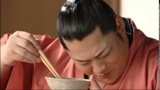 Endo, publicité pour le ochazuke Nagatanien http://www.dosukoi.fr/