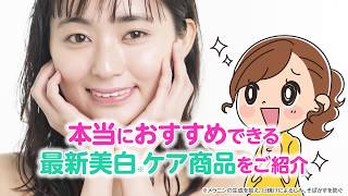 Quanis(クオニス)桜白の商品紹介です.