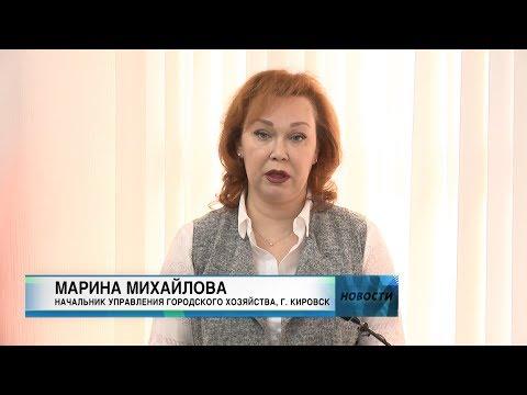В Кировском районе начинаются отключения горячей воды