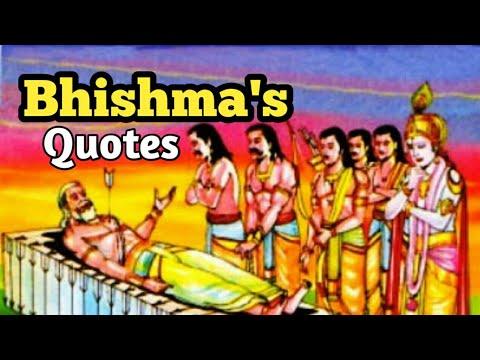 Bhishma S Inspirational Quotes Motivational Quotes By Bhishma Bhishma Top 10 Inspirational Words Youtube