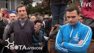 Москвичи протестуют на Трубной против недопуска оппозиционных кандидатов в депутаты. День 4