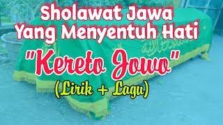 Sholawat Jawa Kereto Jowo Kelayung Layung (Lirik)