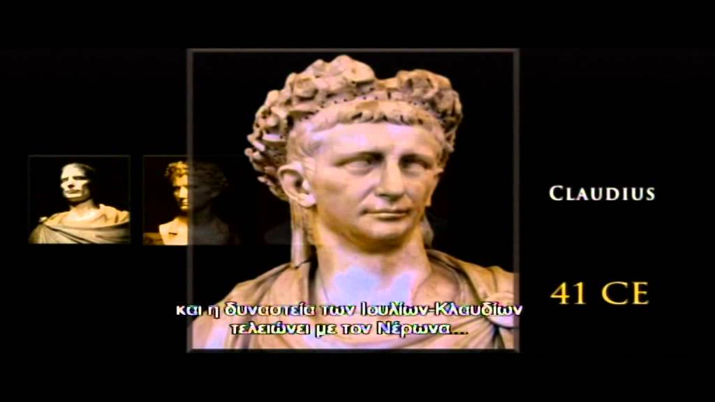 Caesar's Messiah (Ο Μεσσίας του Καίσαρα) - ελληνικοί ...