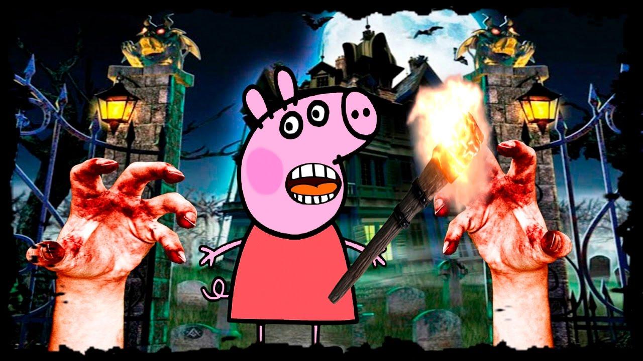 картинки свинки пеппы в школе случился апокалипсис мех можно