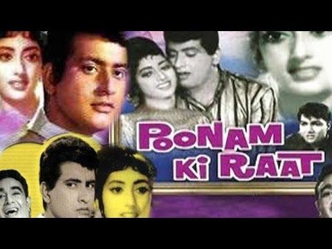 Poonam Ki Raat (1965) Hindi Full Movie | Manoj Kumar, Nandini | Hindi Classic Movies