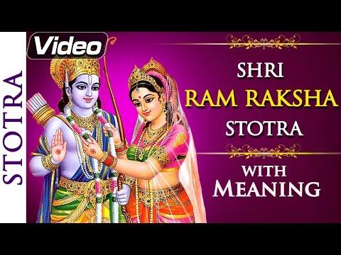 Ram Raksha Stotra with Meaning | Shri Ram Mantra | Bhakti Songs