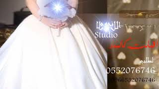 شيله مدح باسم طيبه 2019 اقدمي وشمخي يااجمل عروس حماس