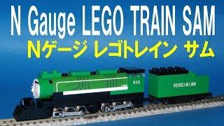 Thomas & friends N gauge mini LEGO Train SAM きかんしゃトーマス Nゲージ レゴトレイン サム