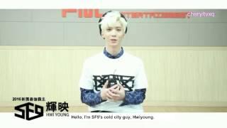 eng sub sf9 hwiyoung 에스에프나인 휘영 q