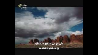 Mohsen yeganeh - Sareto bala begir