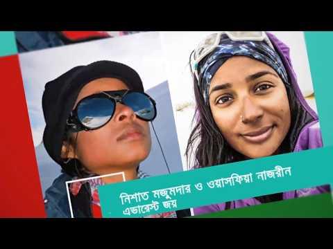 world  news today - All Development in Bangladesh