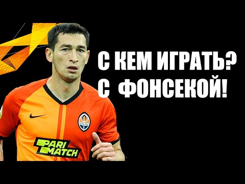 Бенфика - Шахтер - 3:3: Степаненко после матча Лиги Европы
