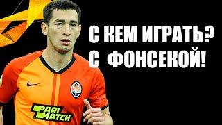 Бенфика Шахтер 3 3 Степаненко после матча Лиги Европы