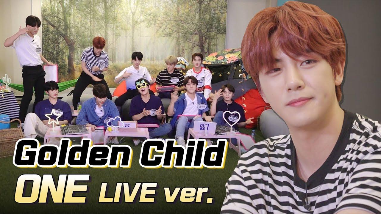 l골든차일드 Golden Childl 유잼차일드의 ONE (Feat. 뒤죽박죽 응원법) l쌩목라이브