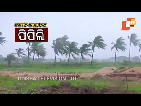 Tracking Cyclone Fani in Pipili, Odisha
