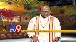 Bhogi significance by Garikapati Narasimha Rao - TV9