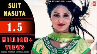 Suit Kasuta (Hanikarak) | Vicky Gupta | Miss ADA | Latest Haryanvi Songs 2017 | TR Panchal HD Video