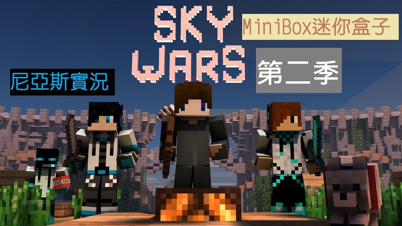 Minecraft-尼亞斯迷你盒子S2EP5-10個青金石磚 - YouTube
