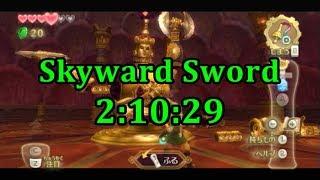 Skyward Sword Any% Speedrun in 2:10:29 [World Record]