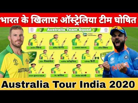 भारत के खिलाफ सीरीज के लिए ऑस्ट्रेलिया टीम का हुआ एलान   India Vs Australia 2020 Australia Squad