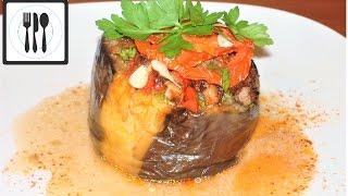 Фаршированные баклажаны. Долма из баклажан с мясной начинкой. Очень вкусный рецепт.