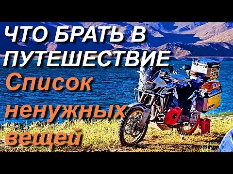 things-to-travel-on-a-motorcycle