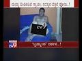 Nagamangala gram panchayat member proudly poses naked photo goes viral mp3