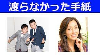 早見優さんとのその他の対談トークはこちら↓ http://yo1812.blog.fc2.co...