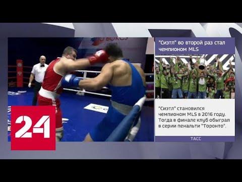 Чемпионат России по боксу: на ринге поборются более 300 спортсменов - Россия 24
