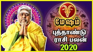 2020 Rasi Palan | New Year Rasi Palan – புத்தாண்டு ராசிபலன் – மேஷ ராசி 2020 | New Year | BTB