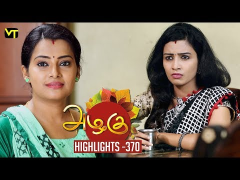 Azhagu Tamil Serial Episode 370 Highlights on Vision Time Tamil.   Azhagu is the story of a soft & kind-hearted woman's bonding with her husband & children. Do watch out for this beautiful family entertainer starring Revathy as Azhagu, Sruthi raj as Sudha, Thalaivasal Vijay, Mithra Kurian, Lokesh Baskaran & several others.  Stay tuned for more at: http://bit.ly/SubscribeVT  You can also find our shows at: http://bit.ly/YuppTVVisionTime  Cast: Revathy as Azhagu, Sruthi raj as Sudha, Thalaivasal Vijay, Mithra Kurian, Lokesh Baskaran & several others  For more updates,  Subscribe us on:  https://www.youtube.com/user/VisionTimeTamizh Like Us on:  https://www.facebook.com/visiontimeindia
