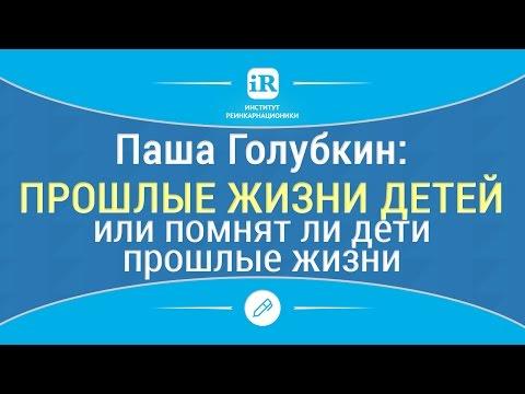 Санкт-Петербургские ведомости 152-2015