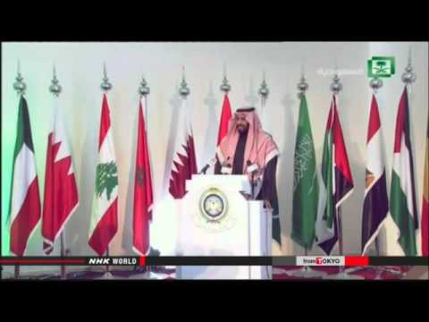 ► Saudi Arabia forms Islamic military alliance