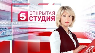 5 канал: «Разберут» на органы» (прямой эфир)